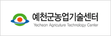 예천군농업기술센터 Yecheon Agriculture Technology Center